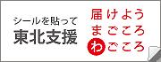 wa-kokoro.jp